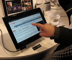 Tablet Sony.