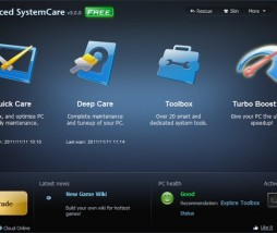 Advanced SystemCare 8